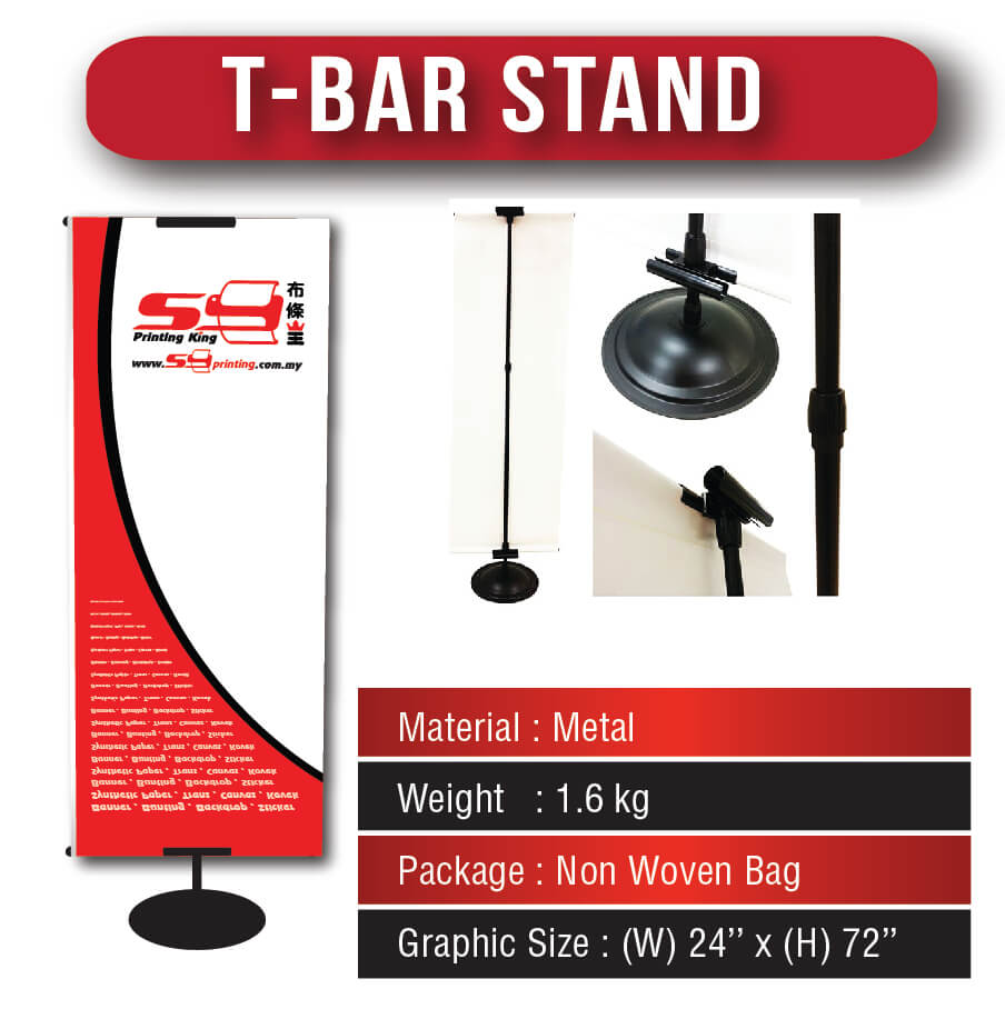 T Bar Stand