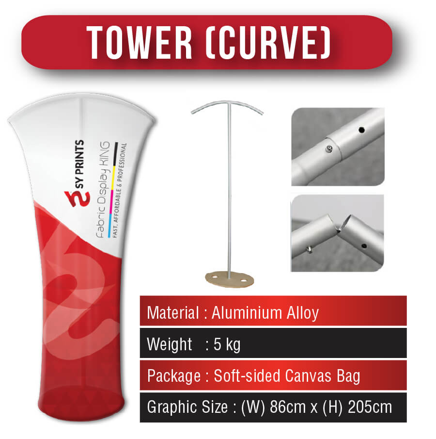 Tension Fabric Tower (Curve)
