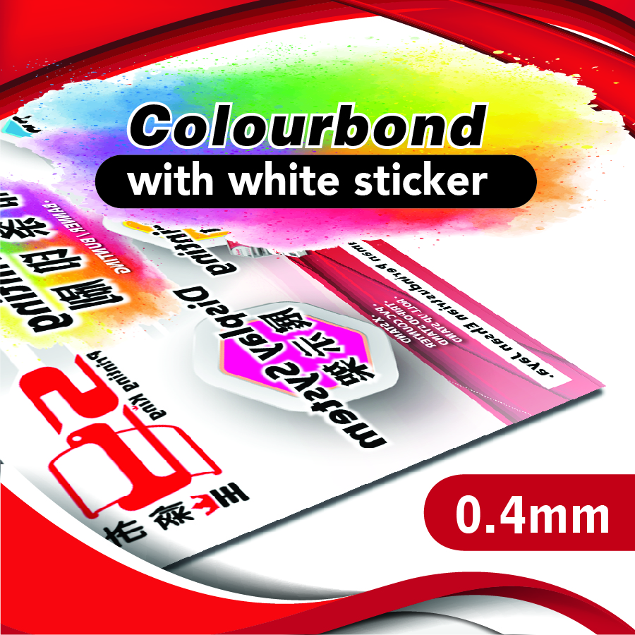 Colour Bond - WHITE STK