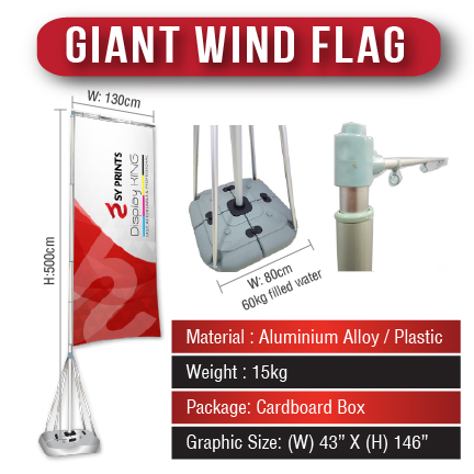 Giant Wind Flag