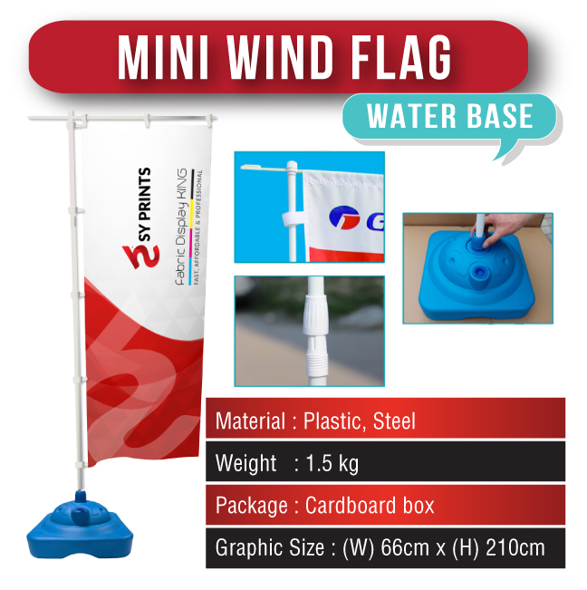 Mini Wind Flag 3m [Water Base]