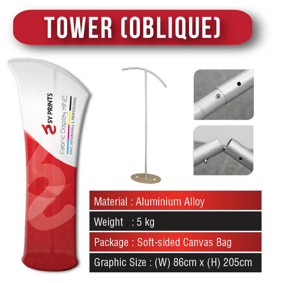 Tension Fabric Tower (Oblique)